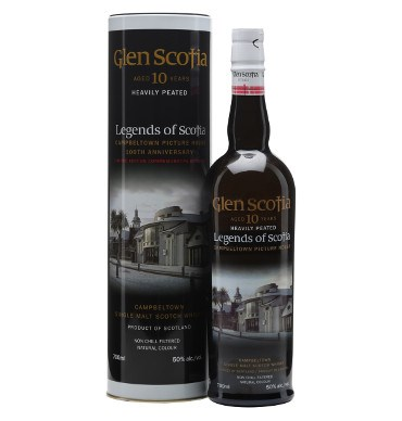 glen-scotia-10-year-old-heavily-peated-whisky-buys.jpg