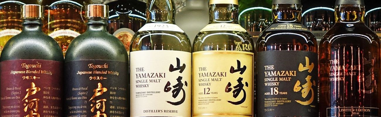whiskybuys-japanese-range.jpg